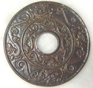 Hongshan Culture Nephrite Jade Bi disc Carving