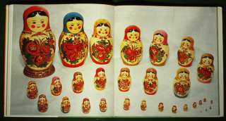 BOOK Russia Wood Folk Toys matryoshka doll carved horse