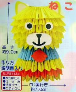 Japanese Origami Folding Paper Kitten Kitty Cat Kit Yel