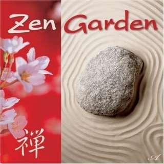 Zen Garden Masakazu Yoshizawa   Kokin Gumi