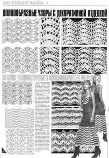 Ravelry: Crochet! Magazine, January 2011 - patterns