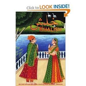 KHALISH: An Anthology of Urdu Couplets (9781425940225