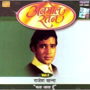Anmol ratan vol 2 rajesh khanna chala jata hoon Various
