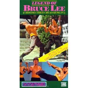 The Legend of Bruce Lee [VHS] Bruce Lee Movies & TV
