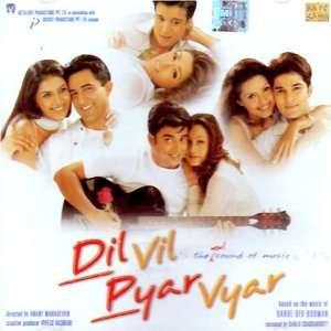 Dil vil pyar vyar Various Music