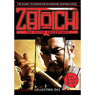 Zatoichi TV Series   Collection One Volumes 1 3   DVD   Full Screen
