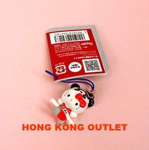Hello Kitty CellPhone Charm Strap Goal Sanrio F15m