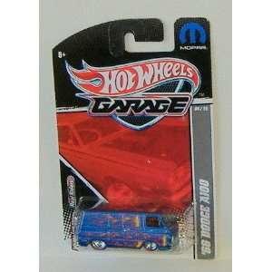 Hot Wheels Garage Toys & Games